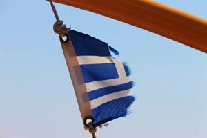 Flagge Griechenland kaputt Zahnarzt Roger Barz Halle